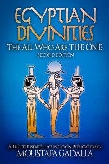 मिस्र के डिनिटीज: सब जो एक हैं, 2 एड ।