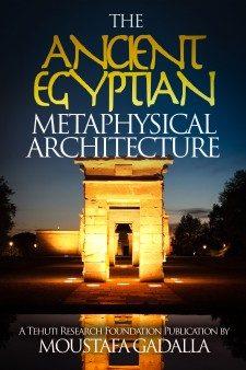 प्राचीन मिस्र तत्वमीमांसीय वास्तुकला