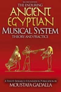 स्थाई प्राचीन मिस्र के संगीत systemâtheory और अभ्यास, द्वितीय संस्करण