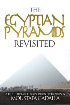 मिस्र के पिरामिड पर दोबारा गौर, तीसरा संस्करण